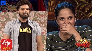 Venky Monkies Performance Promo - Venky Monkies Skit Promo - 6th February 2020 - Jabardasth Promo - MALLEMALATV