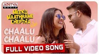 Meeku Maathrame Cheptha | Chaalu Chaalu Full  Video Song | Vijay.D | Tharun Bhascker | Vani Bhojan - ADITYAMUSIC