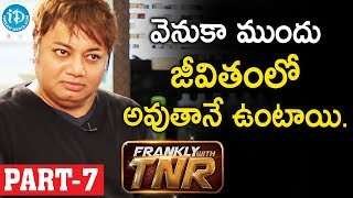 Hair Stylist & Makeup Artist Sachin Dakoji Exclusive Interview Part #7 || Frankly With TNR - IDREAMMOVIES
