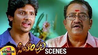 Jiiva Warns His Girlfriend's Father | Simham Puli Telugu Movie Scenes | Divya Spandana | Singam Puli - MANGOVIDEOS