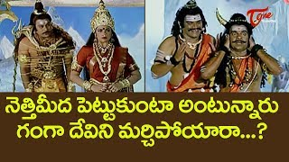 Sri Manjunatha Movie Scenes | Megastar Chiranjeevi Ultimate Movie Scenes | TeluguOne - TELUGUONE