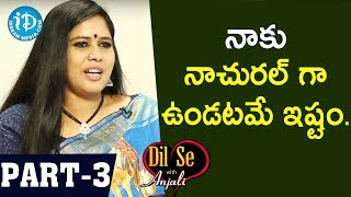 Character Artist V.S.Rupa Lakshmi Interview - Part #3 || Dil Se With Anjali - IDREAMMOVIES