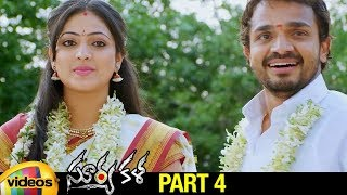 Suryakala Latest Telugu Horror Movie HD | Haripriya | Vijay | Aadhi Ram | Part 4 | Mango Videos - MANGOVIDEOS