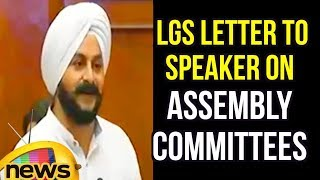 AAP MLA Jarnail Singh Addresses Delhi Assembly on LGs Letter to Speaker on Assembly Committees - MANGONEWS