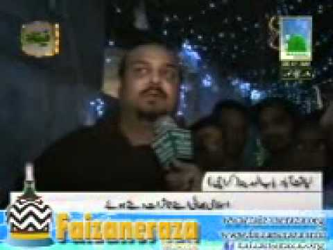 amjad ali sabri in madani channel