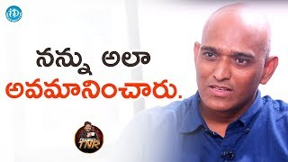నన్ను అలా అవమానించారు - J Media Factory MD Narendhar || Frankly With TNR || Talking Movies - IDREAMMOVIES