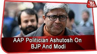 AAP Politician Ashutosh Speaks On BJP And Modi | Dangal Rohit Sardana के साथ - AAJTAKTV