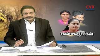 రాములమ్మ ది స్టార్ క్యాంపెనర్...కేసీఆర్కు దీటుగా..|Vijayashanthi on Maoists activities | CVR News - CVRNEWSOFFICIAL