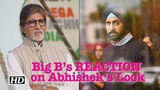 Big B's REACTION on Abhishek's TURBAN Look | Manmarziyaan - IANSLIVE
