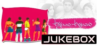Ammailu Abbailu Telugu Movie Songs Jukebox || Mohit, Vijay Sai, Devina, Vidya, Swapna Madhuri - ADITYAMUSIC