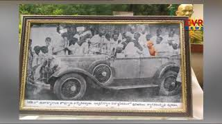 Memories Of Independence Day   Sri Vadrevu Jogamma Veda Sanskrit College   West Godavari   CVR NEWS - CVRNEWSOFFICIAL