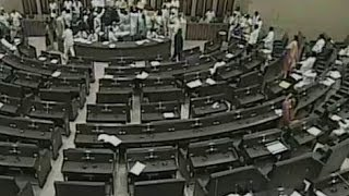 AP Assembly Adjourned till JAN 3 - TV5NEWSCHANNEL