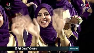 تسجيل لحفل تخريج الدفعة الثامنة والعشرين من طلبة #جامعة السلطان قابوس | الأحد 5 نوفمبر 2017م