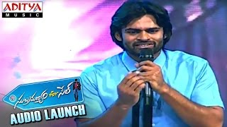 Sai Dharam Tej & Dil Raju Team Special Gift to Chiranjeevi At Subramanyam for Sale Audio Launch - ADITYAMUSIC