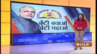 PM Narendra Modi denounces female foeticide, calls it 'mental illness' - INDIATV