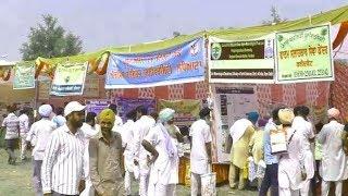 video:फ़रीदकोट: क्षेत्रीय खोज केंद्र में लगाया गया किसान मेला