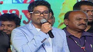 Manikanth Kadri Speech At Mosagallaku Mosagadu Audio Launch LIVE - Sudheer Babu, Nandini - ADITYAMUSIC