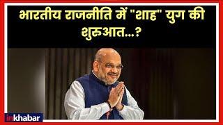 Amit Shah casts vote in Gujarat's Gandhinagar गांधीनगर में वोट डालने के बाद, बोले अमित शाह - ITVNEWSINDIA