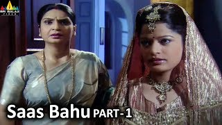 Aap Beeti Saas Bahu Part - 1| Hindi TV Serials | Aatma Ki Khaniyan | Sri Balaji Video - SRIBALAJIMOVIES