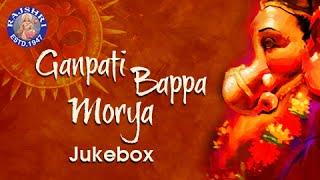 Ganpati Bappa Morya || Ganesh Aartis With Lyrics || Ganpati Full Songs Audio Jukebox - RAJSHRISOUL