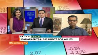"Street Smart: ""Historic Win For BJP In Maharashtra And Haryana"" - BLOOMBERGUTV"