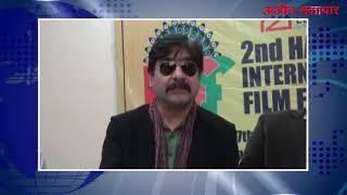 video : हिसार : 7 से 10 दिसंबर तक होगा इंटरनेशनल हरियाणवी फिल्म फेस्टिवल का आयोजन