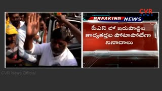 High Tension At Mudigonda Police Station | Khammam | CVR News - CVRNEWSOFFICIAL