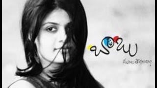 || Babu Dula Tirindaa || Telugu Short Film 2014 || With real fun & entertainment || - YOUTUBE