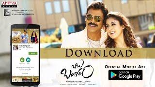 Babu Bangaram Official Mobile App   Download Now - ADITYAMUSIC
