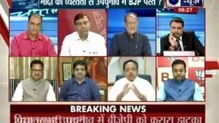 Tonight With Deepak Chaurasia: Why Narendra Modi magic could not work in bypolls? - ITVNEWSINDIA