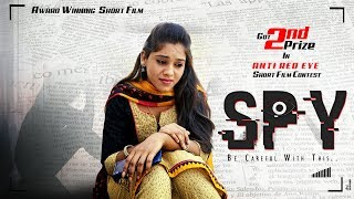 SPY    2018 Award Winning Telugu Short Film    By Powers Anand - YOUTUBE