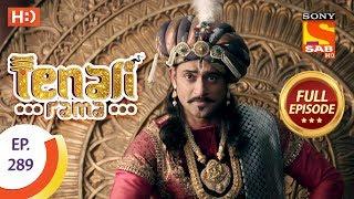 Tenali Rama - Ep 289 - Full Episode - 15th August, 2018 - SABTV