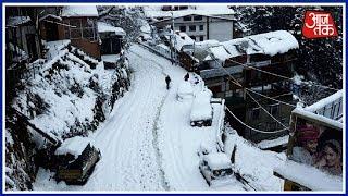 Heavy Snowfall Leaves Many Tourists Stranded In Himachal's Kulu; 5 Rescued - AAJTAKTV