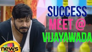Kaushal Latest video | Kaushal success Meet in Vijayawada | Latest News Updates | Mango News - MANGONEWS