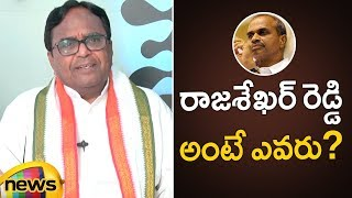 Ponnala Lakshmaiah Controversial Comments On YS Rajashekara Reddy | AP Political Updates |Mango News - MANGONEWS