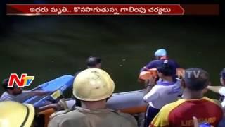 అధిక బరువు కారణంగా గోవా లో కూలిపోయిన పాతకాలం నాటి బ్రిడ్జి || NTV - NTVTELUGUHD