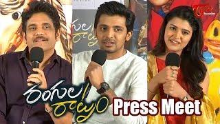 Rangula Ratnam Movie Press Meet | RajTarun, Chitra Shukla | #RangulaRatnam - TELUGUONE