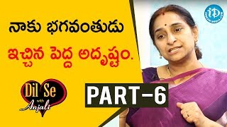 Story Teller Ramaa Raavi Exclusive Interview Part #6 || Dil Se With Anjali - IDREAMMOVIES