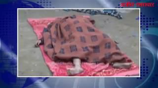 video : जालंधर : क्वार्टर में मिली प्रवासी महिला की लाश