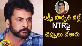 Shivaji Gives Clarification About Chandrababu Betrayal Of NTR | Shivaji Press Meet | Mango News - MANGONEWS