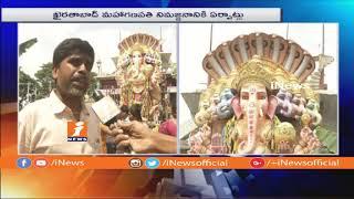 ఖైరతాబాద్ మహాగపతి నిమజ్జనానికి ఏర్పాట్లు | All Set For Khairatabad Ganesh Nimajjanam | iNews - INEWS