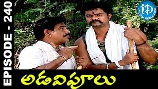 Adavipoolu || Episode 240 || Telugu Daily Serial - IDREAMMOVIES
