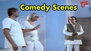 Srilakshmi Back to Back Comedy Scenes || NavvulaTV - NAVVULATV