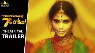 Raju Gari Intlo 7 Va Roju Movie Theatrical Trailer | Sushmitha | Arjun | Feroz Raza - SRIBALAJIMOVIES