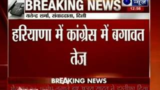 Ajay Yadav resigned from Hooda government - ITVNEWSINDIA