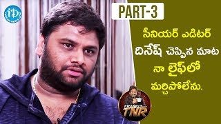 SR Sekhar Exclusive Interview Part #3 | Frankly With TNR | Talking Movies With iDream - IDREAMMOVIES