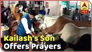 Kailash Vijayvargiya's son offers prayers - ABPNEWSTV