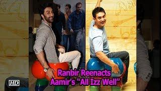"Ranbir Reenacts Aamir's ""All Izz Well"" Moment | Doesn't he look cute? - IANSINDIA"