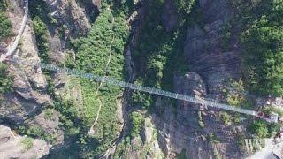 China Completes World's Longest Glass Walkway - WSJDIGITALNETWORK