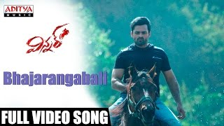 Bhajarangabali Full Video Song || Winner Video Songs || Sai Dharam Tej, Rakul Preet|| Thaman SS - ADITYAMUSIC
